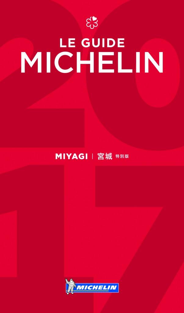 MYG_HY_01_P_13_CC2015.indd