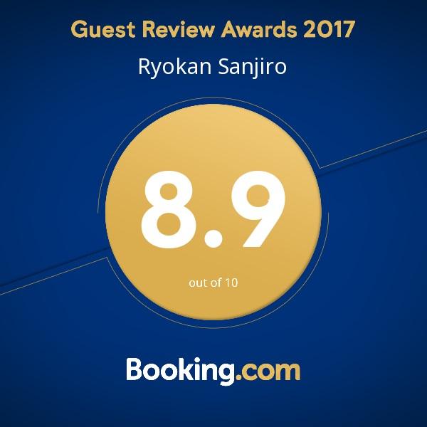 Booking.com 2017受賞