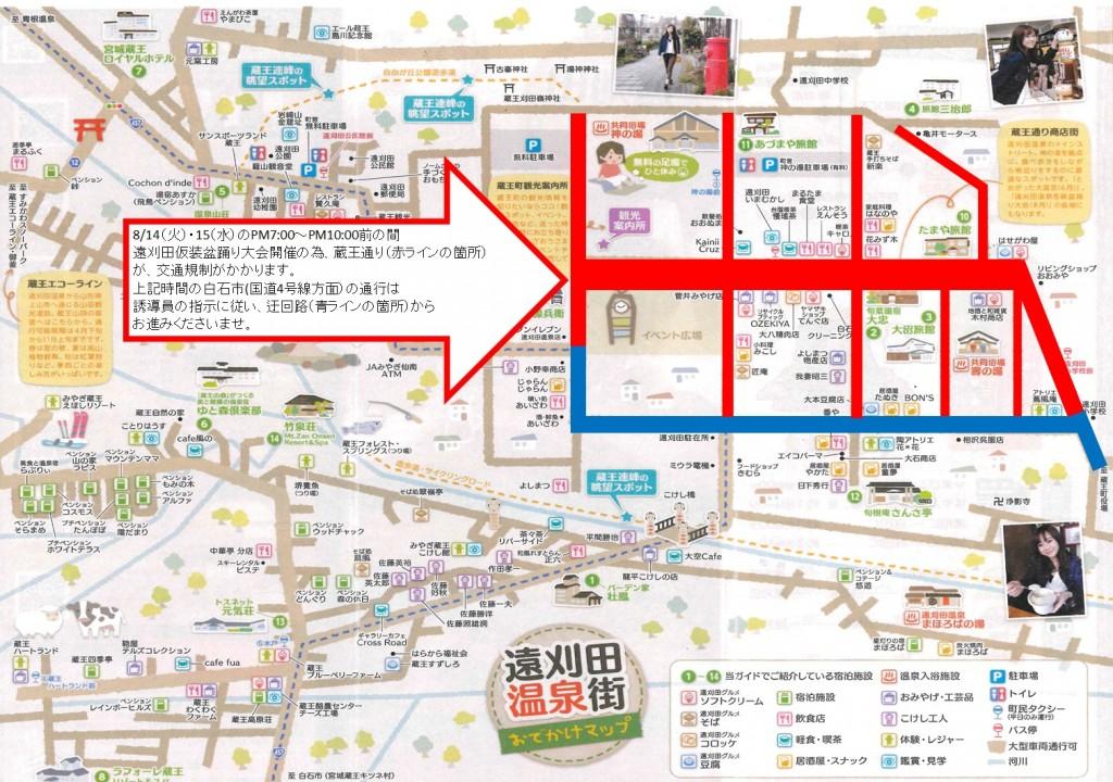 盆踊り交通規制マップ